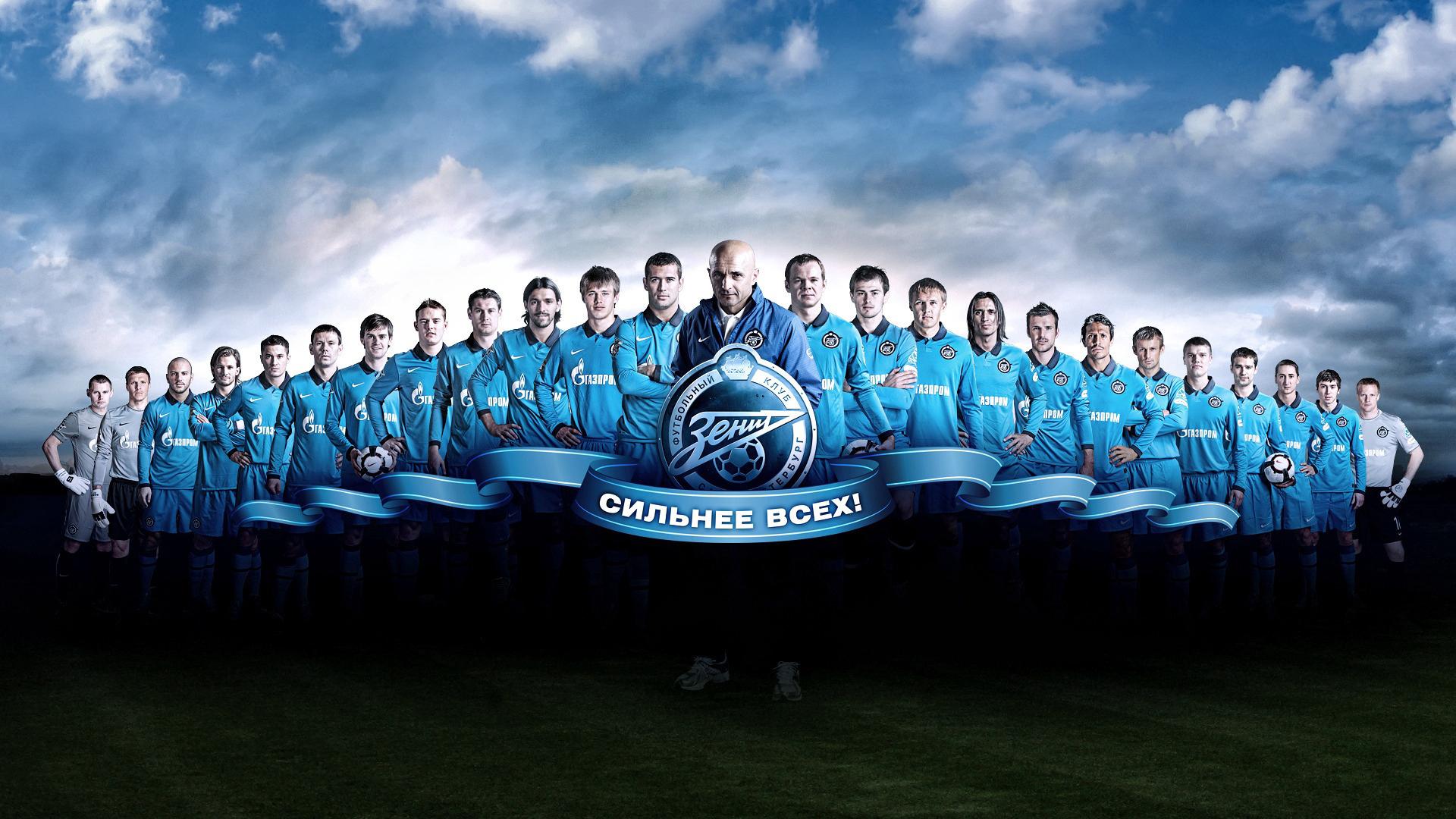 a14c971c Зенит – как складывалась карьера отечественных футболистов